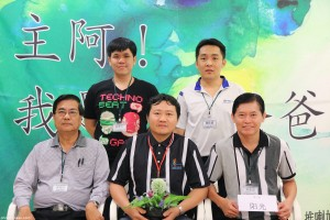 JBFS01-Team2