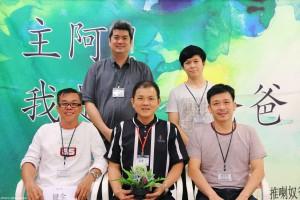 JBFS01-Team6