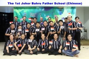 jbfs01-07